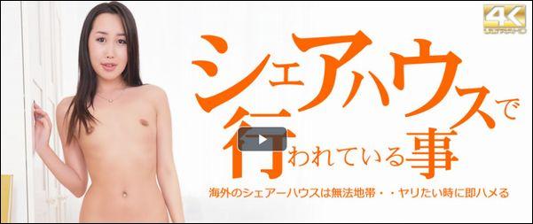 アジア娘動画サンプル