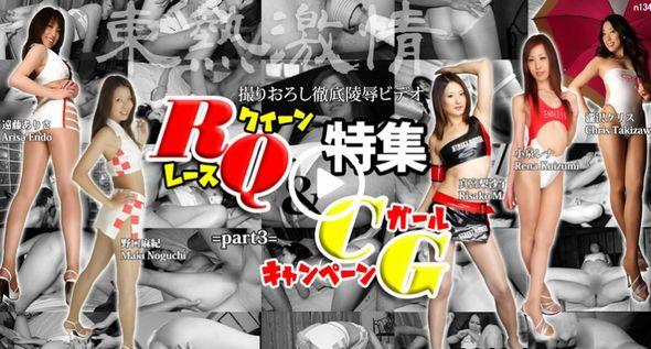 東京熱レースクィーン